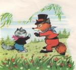 Мачак и вук