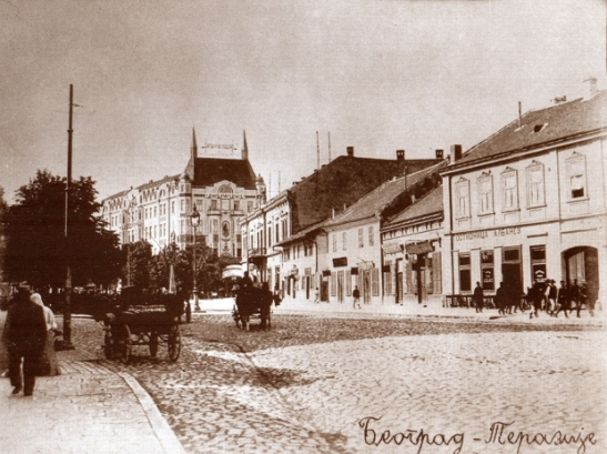 Стари Београд – Прича о Теразијама