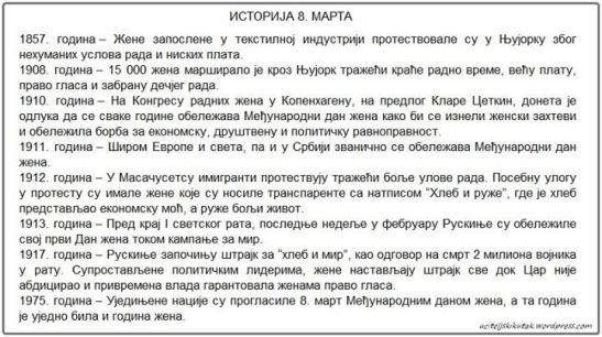 Istorija8.marta