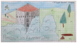 razglednica-018