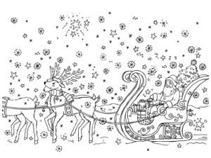 Деда Мраз нам прича