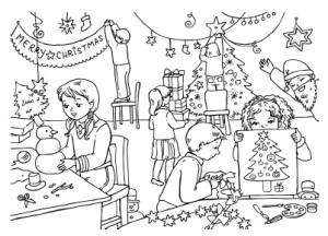 Новогодишња журка