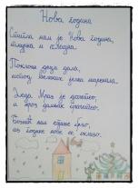 pesma_006