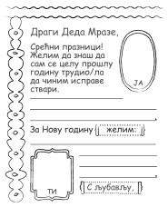 pismo_017