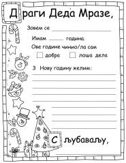 pismo_022
